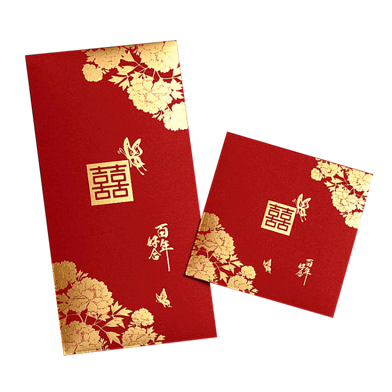 product-Dezheng-Red Packet Luxury Packet Pouch Wedding Creative Red Packet-img-1