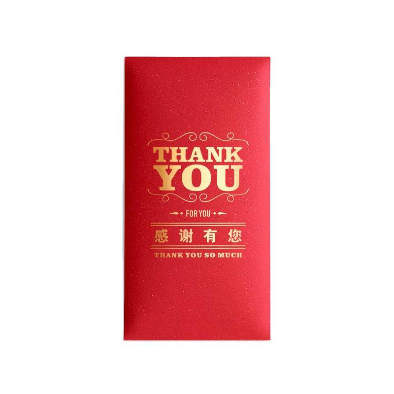 Cheap Price Chinese New Year Red Packet Good Quality Red Money Purses Envelope