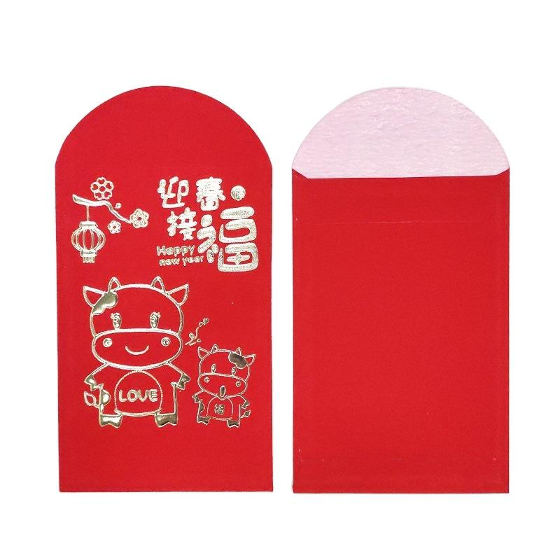 Custom Simple Paper Wallets Eco Friendly Envelope Packaging Christian Red Packet