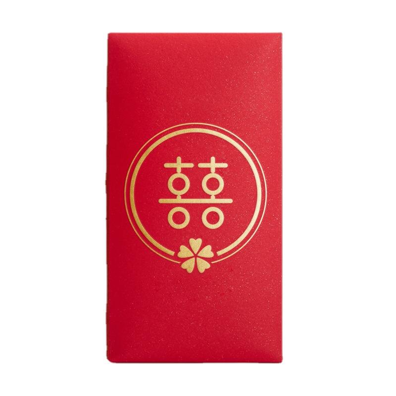2021 DIY New Year Red Envelope Self-Colored Red Packets Red Mini Waist Purse