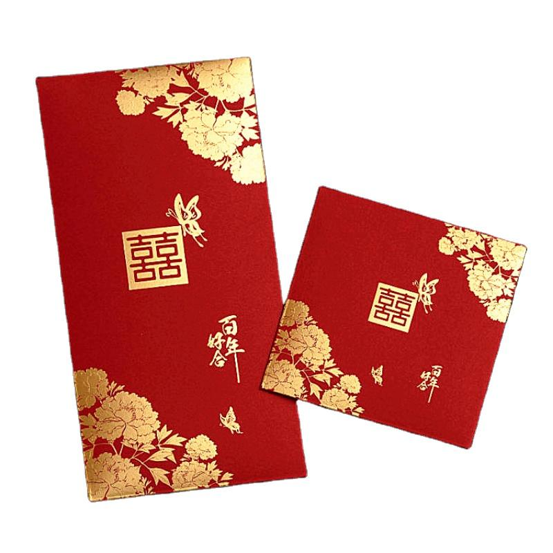 PU Red Packet Wallet 2021 Red Packet Envelope Chinese New Year Red Packet Bag