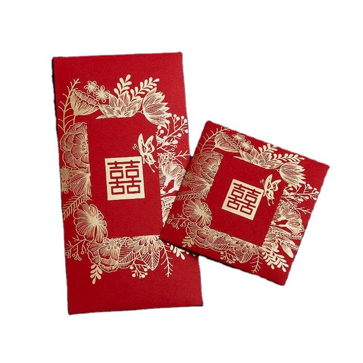 Red Packet Luxury Packet Pouch Wedding Creative Red Packet