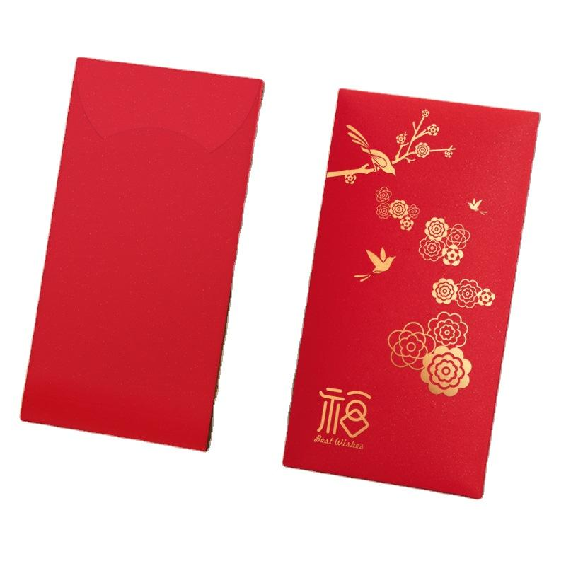 2021 The Latest Design Beautiful Red Packet High Quality Red Purse Handbags Envelope