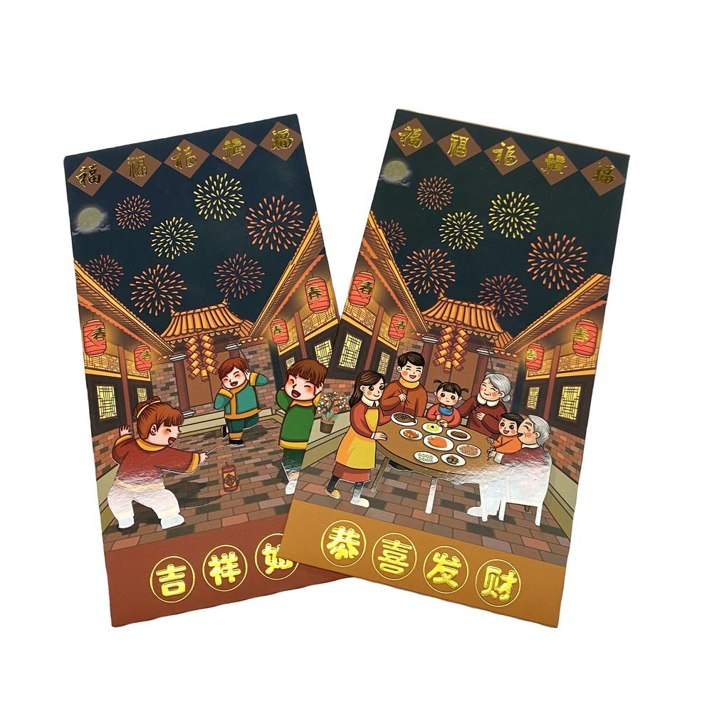 New Year Paper Bag Packaging Gift Red Envelope Cartoon Gold Red Packet