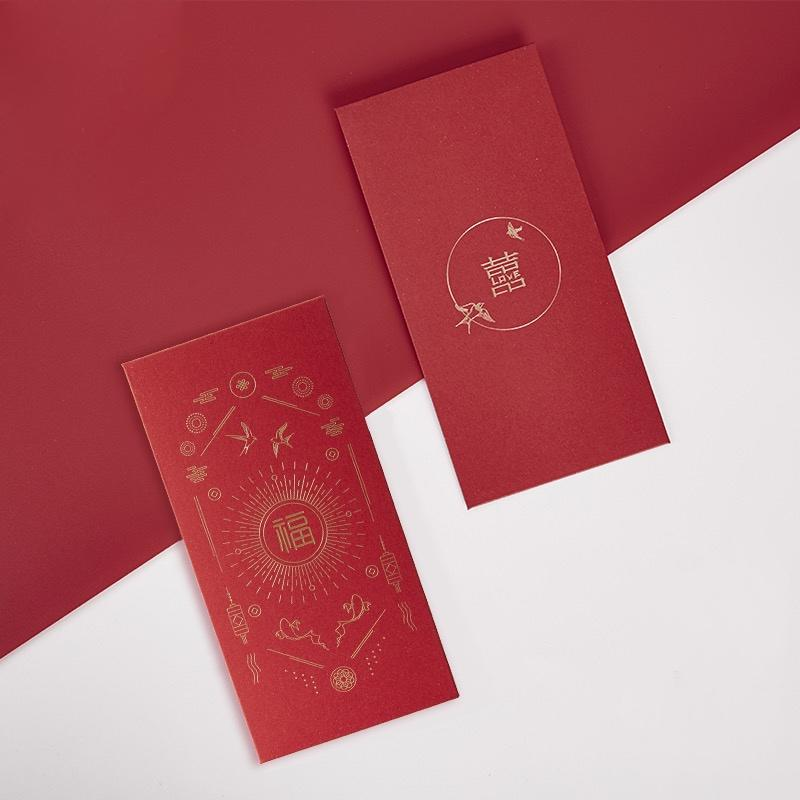 Red Packet Chinese New Year Red Packet Custom Logo Red Packet Wedding