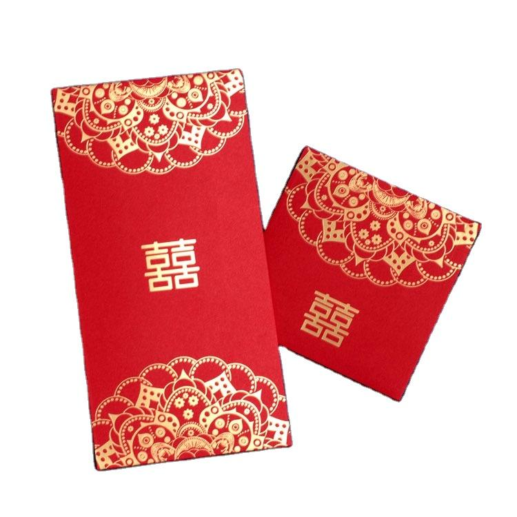 Red Packet Pouch Plain Red Packet Chinese New Year 2021 OX Red Packets