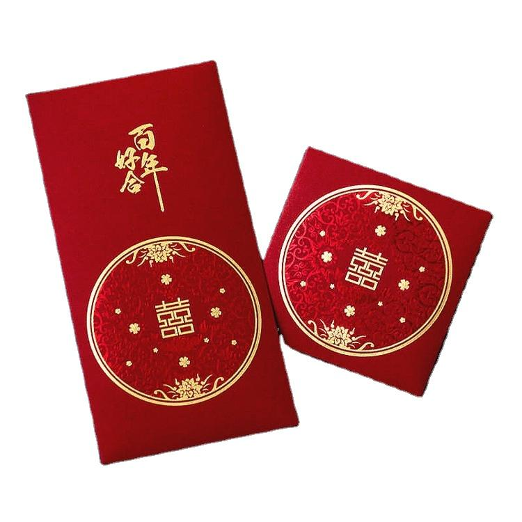 Red Packets Costume Size 2021 Red Packet Red Packet Machine