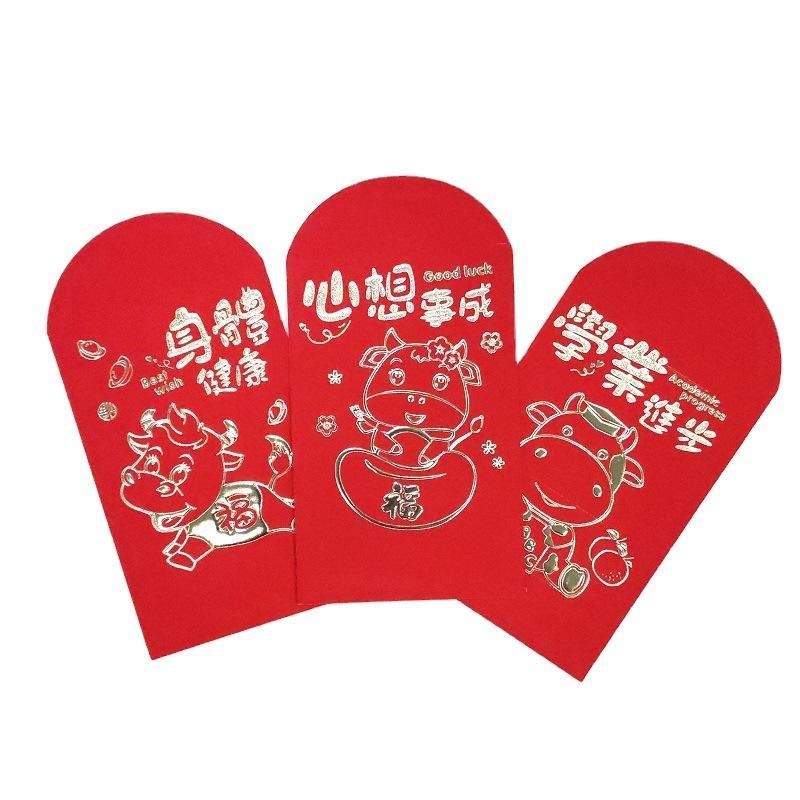 Custom Elegant Design 2020 Chinese Red Envelope Handicraftfor Making Paper Cut Wallet Red Packet
