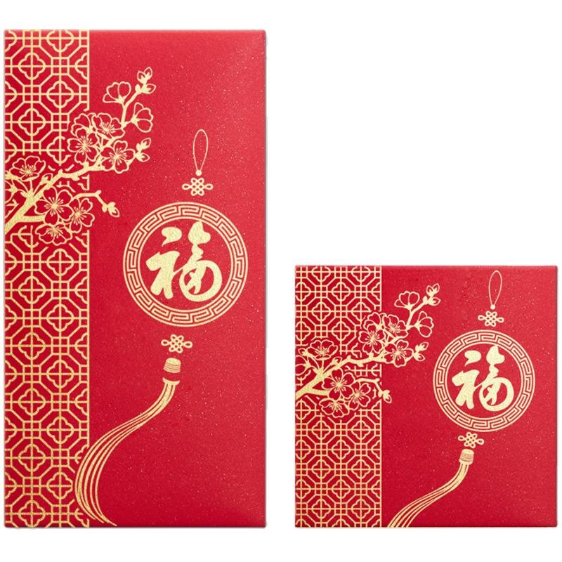 Cheap Hot Sale Custom Red Packet Printing Special Red Sparkly Purse Envelope