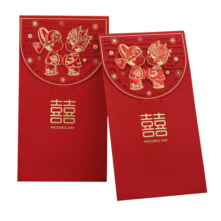 New Arrivals Customised Holiday Merry Christmas Red Packet Pouch Bag 2021 Custom Chinese New Year Thank You Card Red Envelope