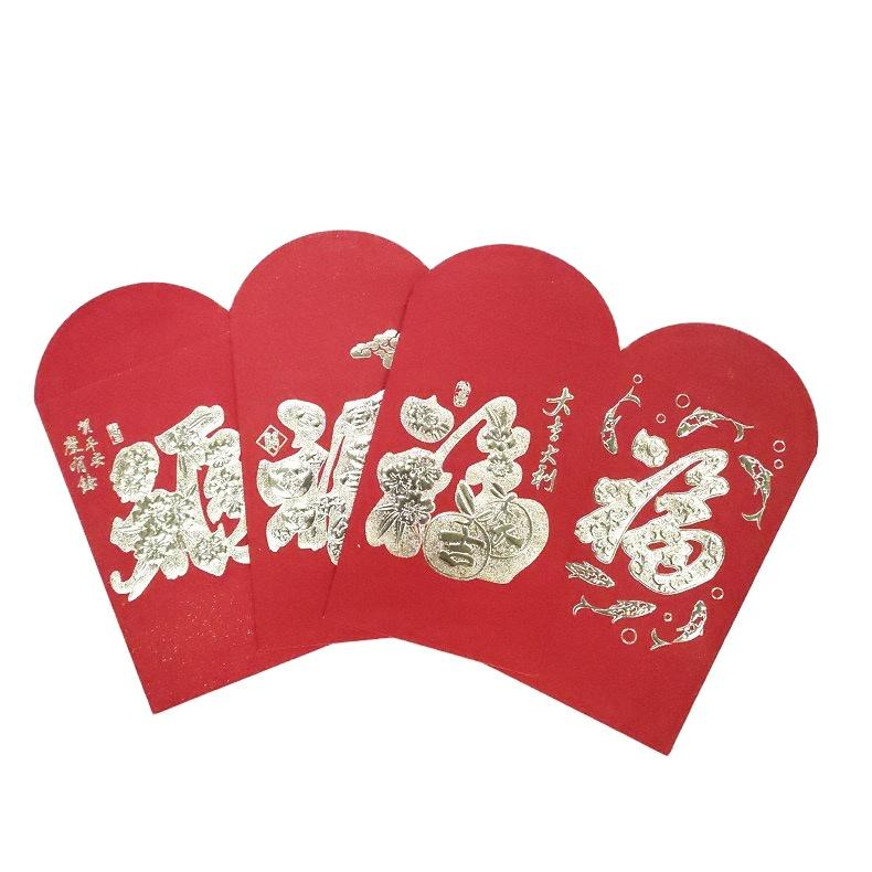 High Quality Custom Paper Simple Red Envelope Chinese New Year Red Packets Printing With Custom Logo