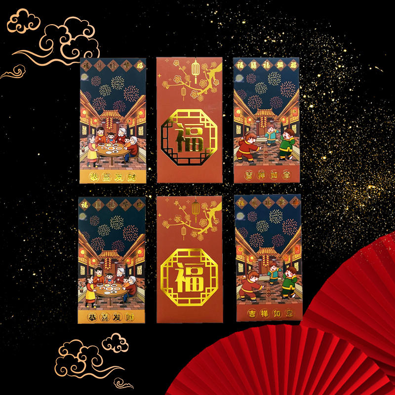 product-Dezheng-2021 Chinese New Year Paper Bag Fancy Red Envelops Red Packet With Custom Logo-img-1