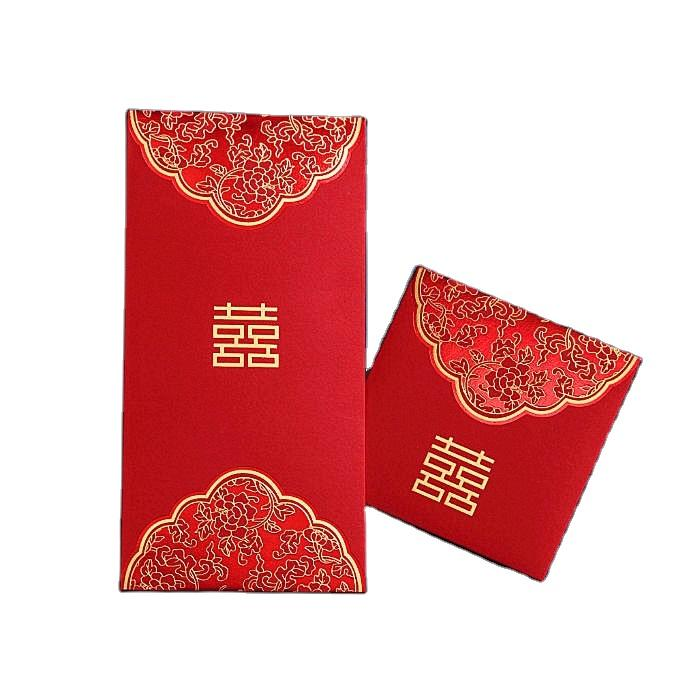 Red Packet Holder Embroidery Red Packet Pouch Plain Red Packet