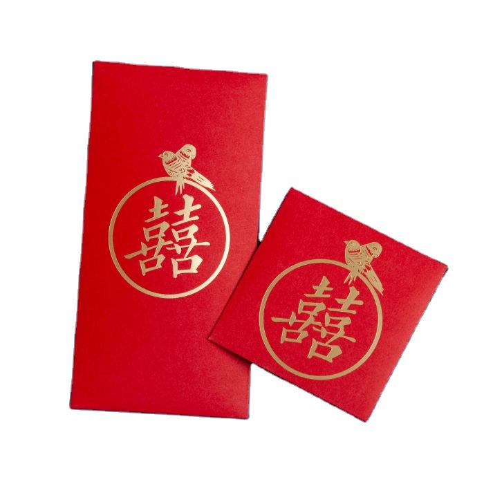 product-Dezheng-Red Packet Customized Chinese New Year Red Packet Colour Change Red Packet-img-1