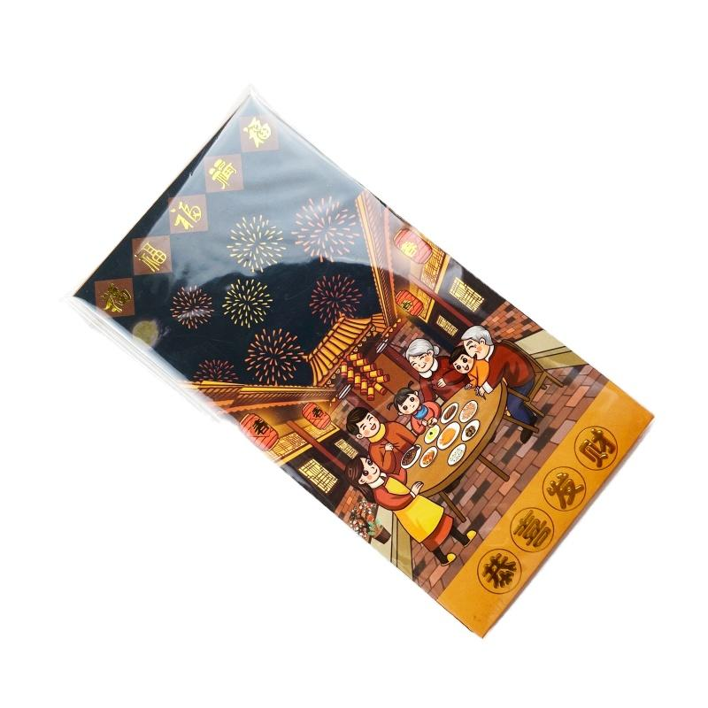 2021 Custom Made Red Packet Chinese Style Red Envelope Happy New Year Red Paper Bag