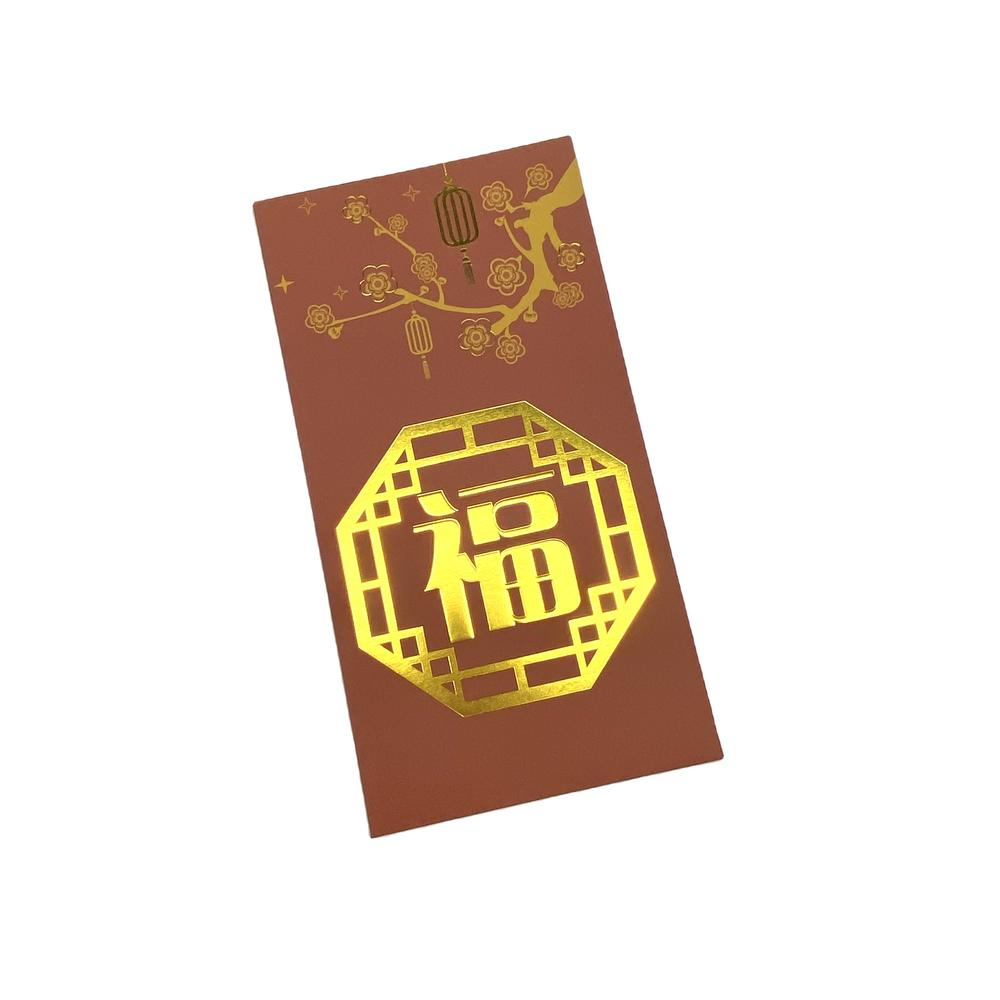 Custom Gold Foil And Red Envelope Religious Red Packet Paper Bag With Handle For New Year
