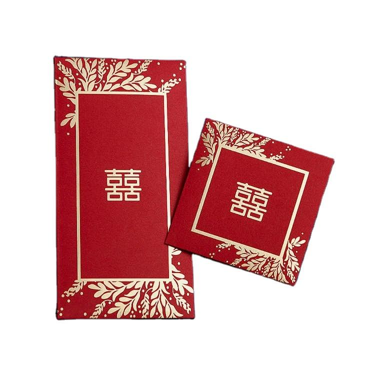 Red Packet Customized Chinese New Year Red Packet Colour Change Red Packet
