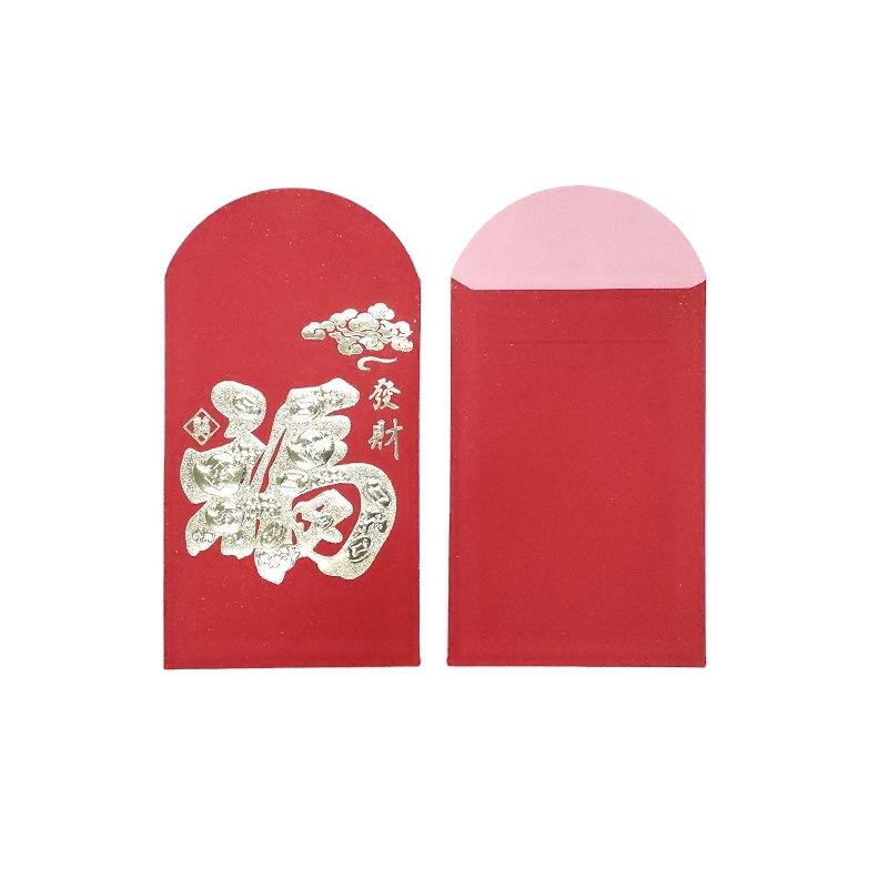 Hot Sale 2020 Mini Paper Wallet Envelope Red Packets Adhesive Paper Roll Wallet