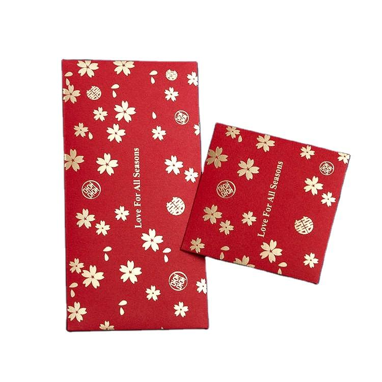 Red Packets Costume Size Holiday Red Packets Design Red Packet
