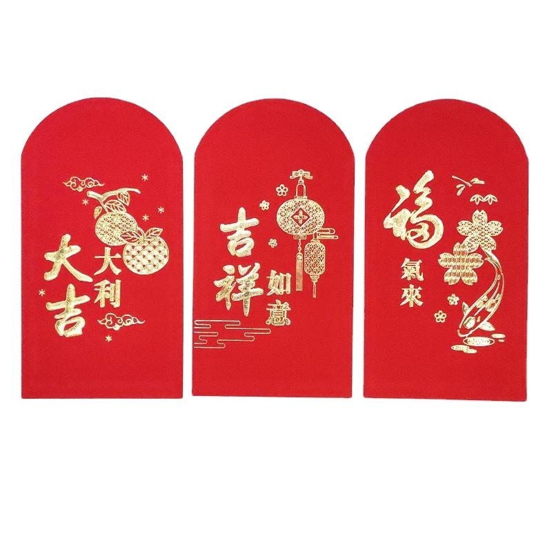 product-Hot Sale 2021 Bull Red Packet Custom Paper Wallet High Quality Red Envelope-Dezheng-img-1
