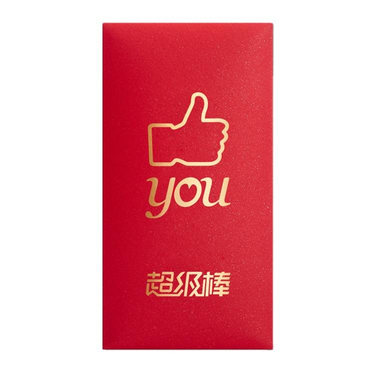 Hot Sale Cheap 2021 Custom Logo OX Red Packet Special Red Little Envelope