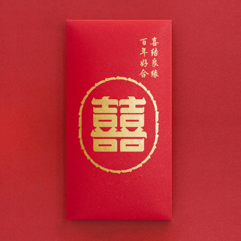 product-Dezheng-High Quality Eco Friendly Packaging List Envelopes Paper Wallet Red Packet With Sure-1