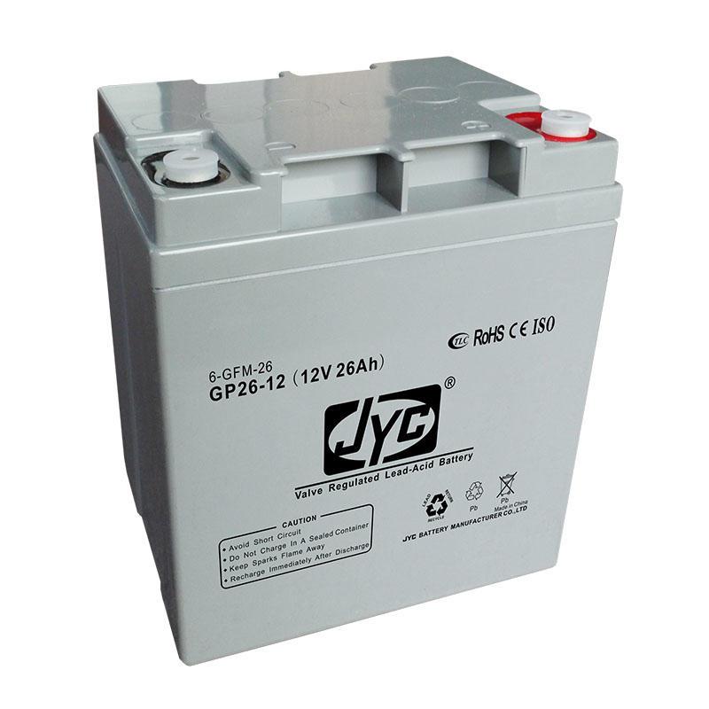 JYC Popular Brands Power Ups Battery 12v 26Ah