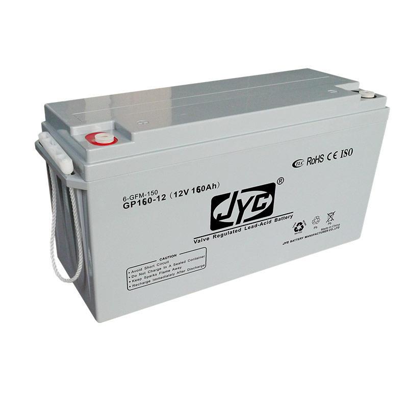 Continual hot sale 12v 160ah ups battery