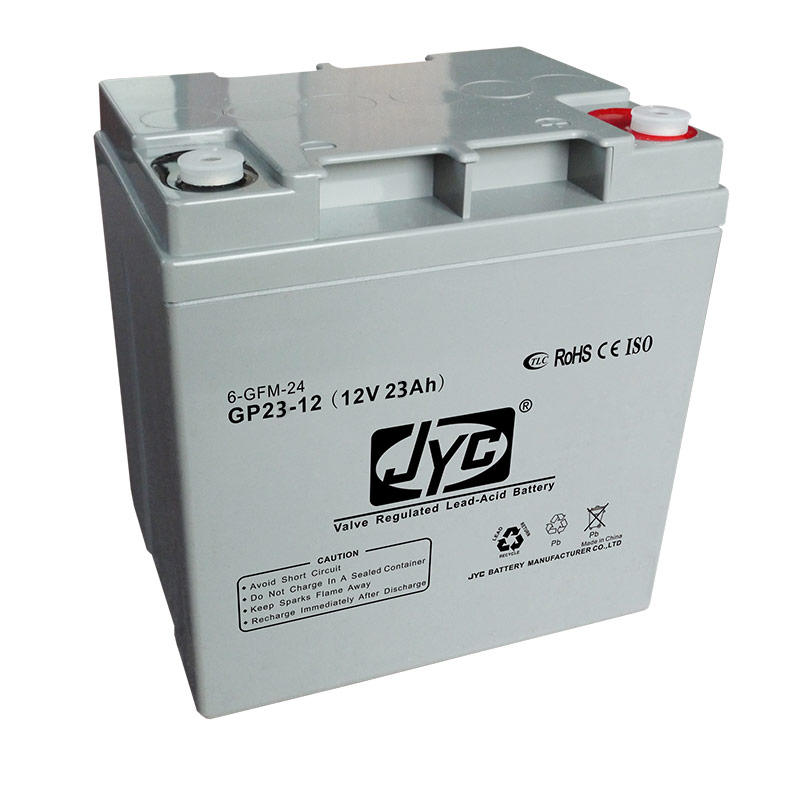Maintenance Free Sealed 12v 23ah UPS Battery