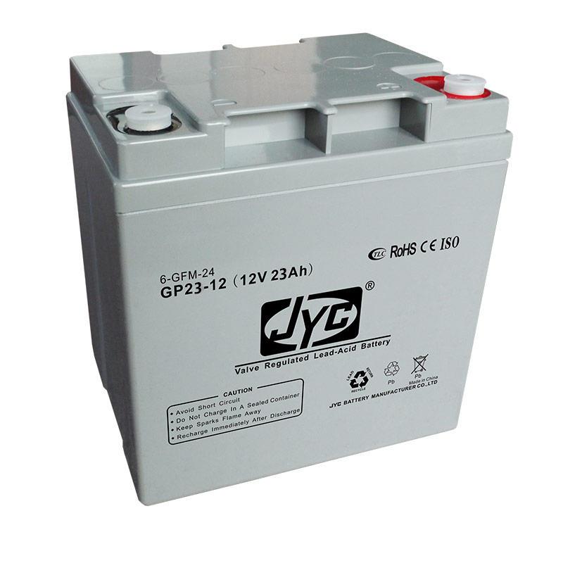 Maintenance Free Sealed 12v 23ah UPS Battery