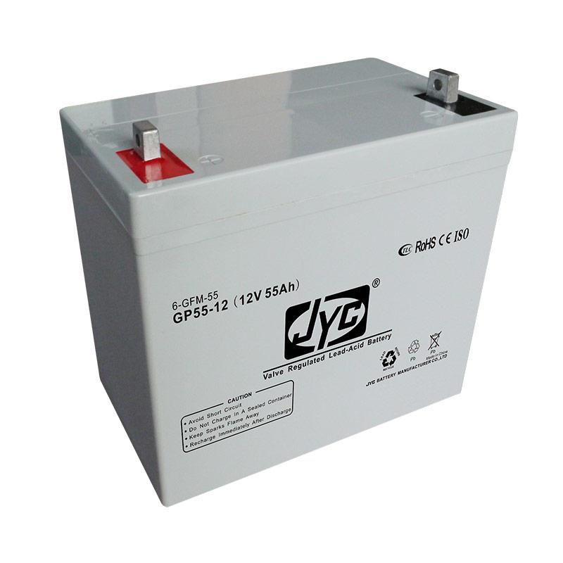 Maintenance Free Sealed Lead Acid Battery 12v 55ah 20hr UPS Battery