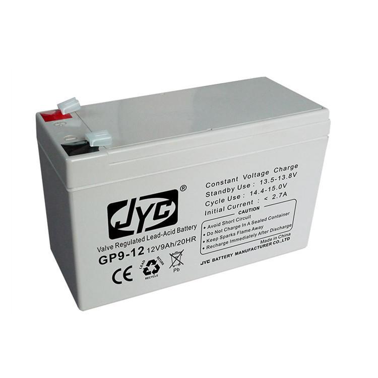 Maintenance Free Sealed Lead Acid Battery 12v 9ah 20hr UPS Battery