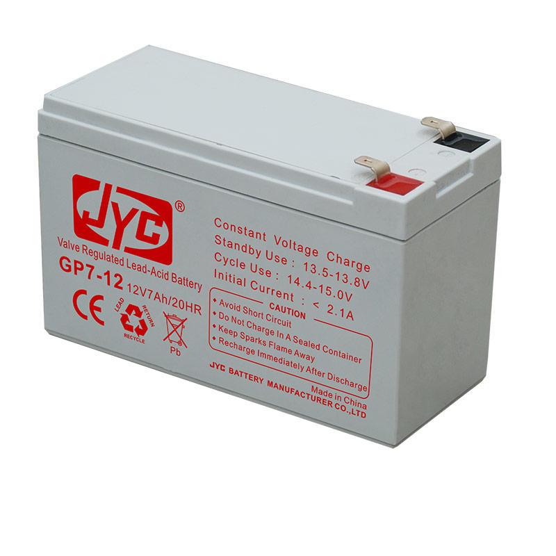 Maintenance Free Sealed Battery 12v 7ah Lead Acid Battery for UPS