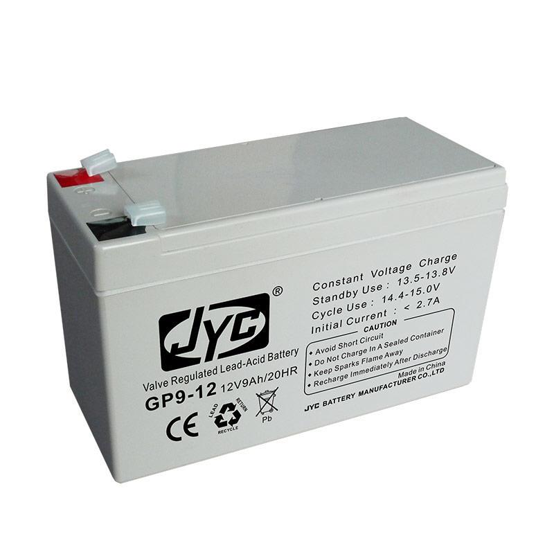 Alibaba Gold Supplier VRLA Battery 12v 9ah Lead Acid Battery for UPS