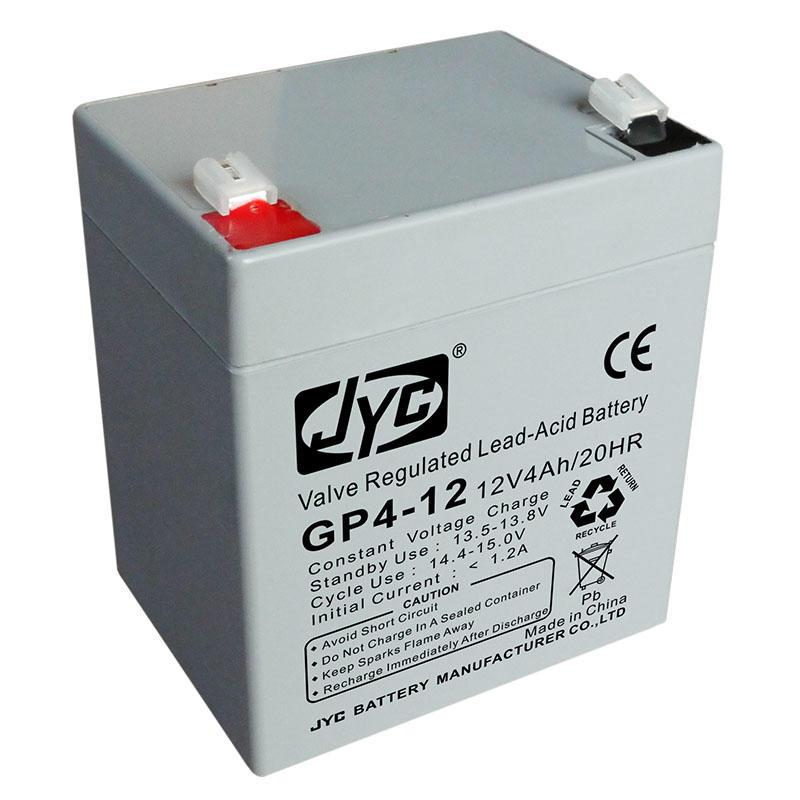 Long life 12v 4Ah 20hr Mini Portable Ups Battery