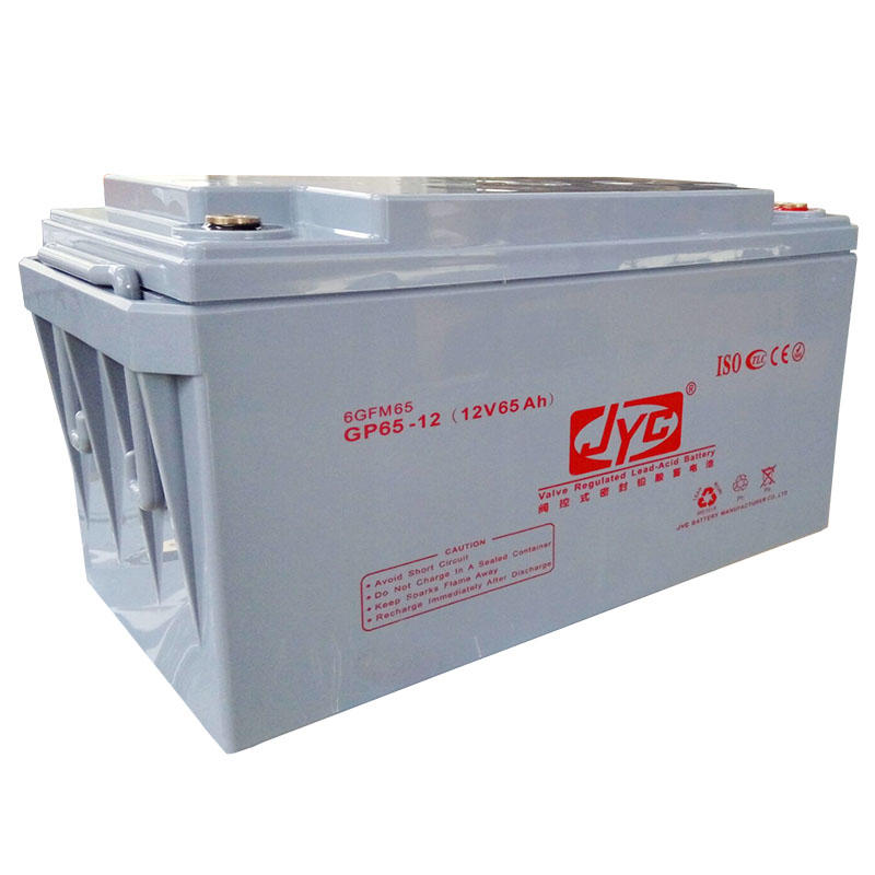Long Quality Guarantee 65 Amp 24v Mini Great Power Battery