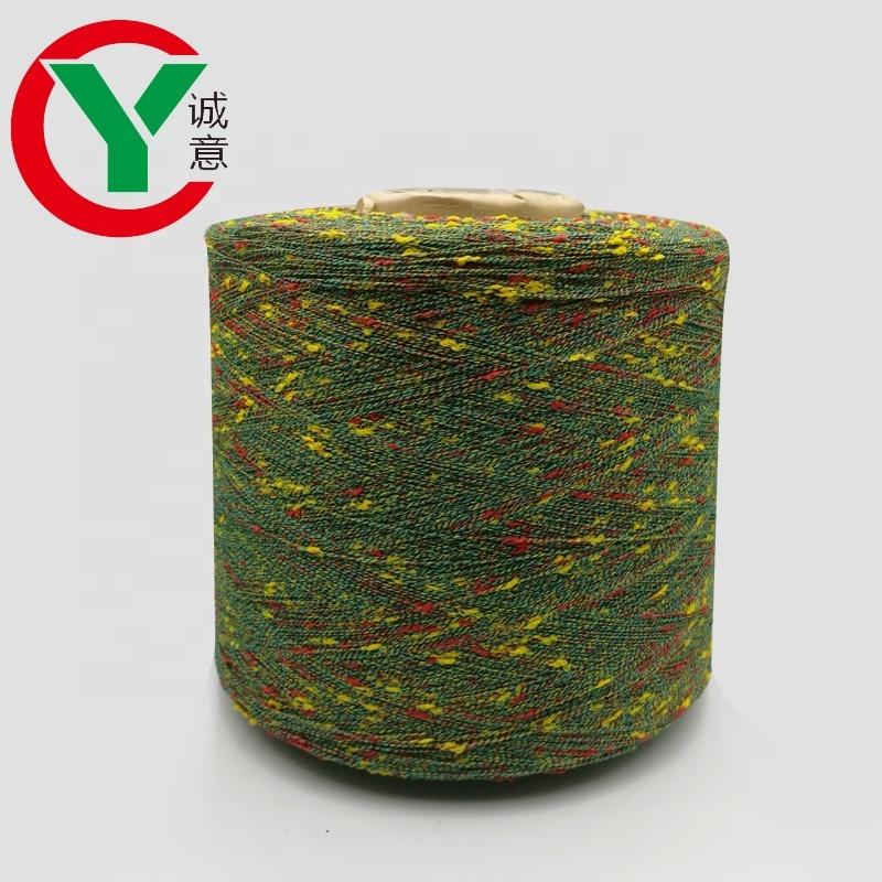 Hot sale beautiful 100%polyester neppy knot yarn fancy knitting yarn