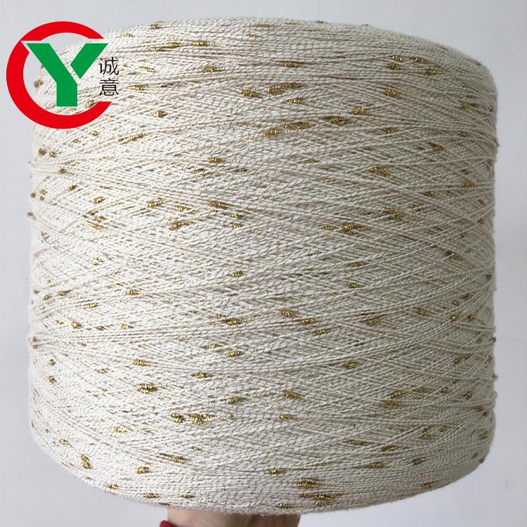 100% Polyester Colorful Knothand crochet yarn / metallic thread knot yarn