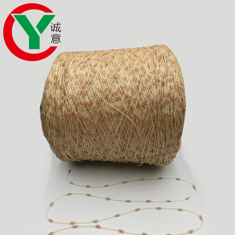 Wholesale Price Metallic gold lurex knot yarn polyester knop yarn fancy yarn for knitting