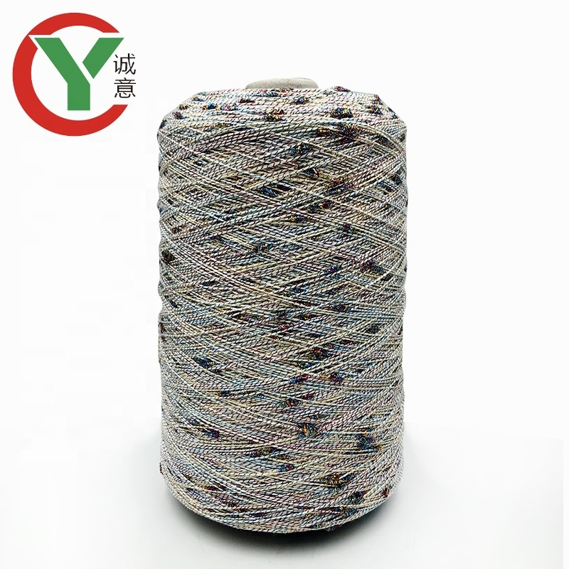 Instagram/AliExpress Russia hot sales 100%polyester colorful knot yarn with lurex for hand knitting