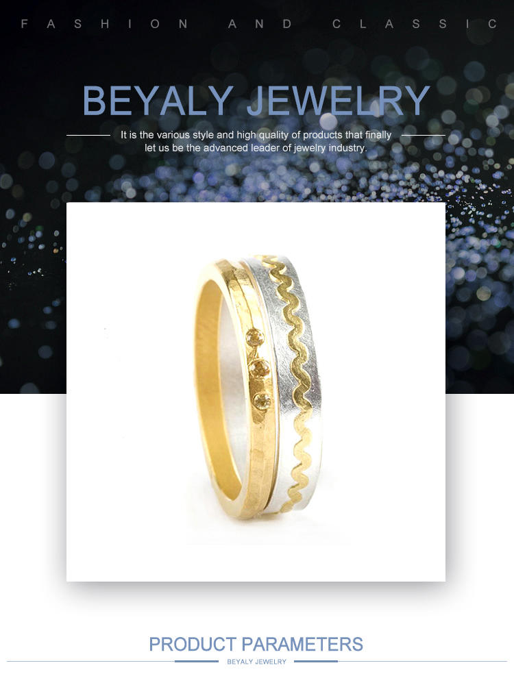 Blank Engraved Design Rings For Women Jewelry Wedding Gold And Silver