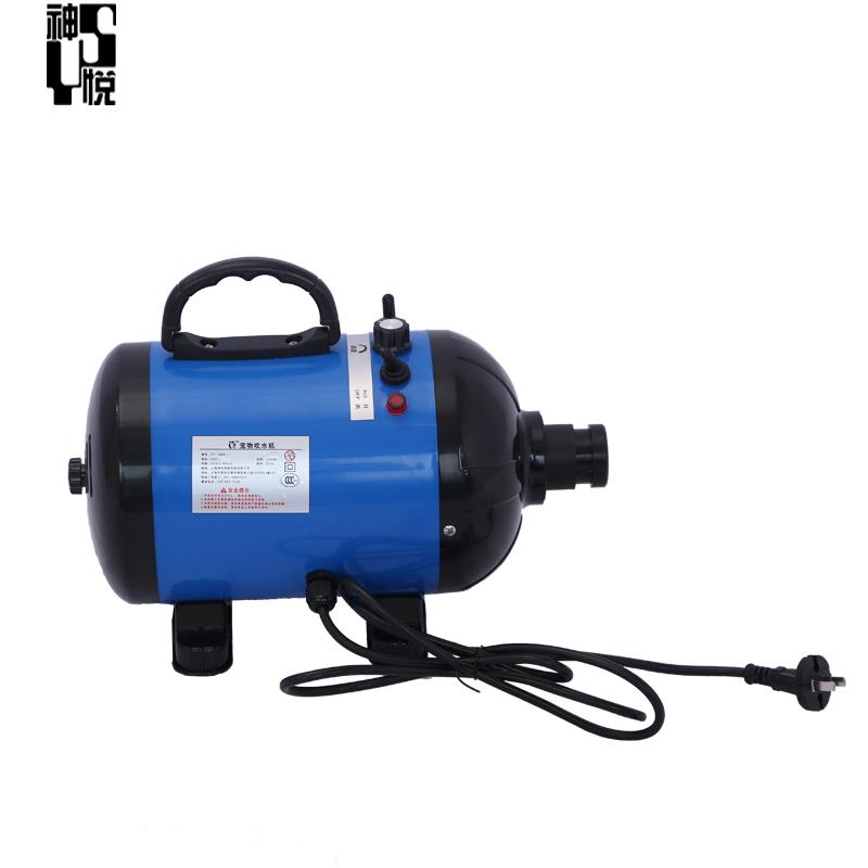 High Quality 2800W 110V/220V High SpeedPet Dog Hair Dryer Machine