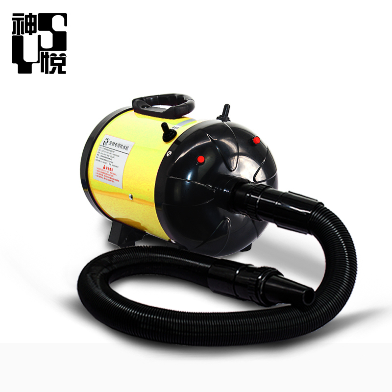 pet dryer model LT 1090 pet hair dryer hair dryer pet