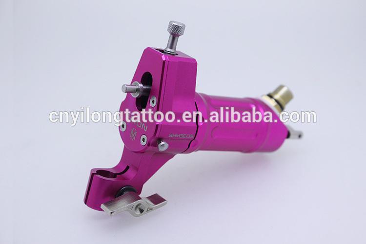 YILONG Professional Tattoo Rotary Machine