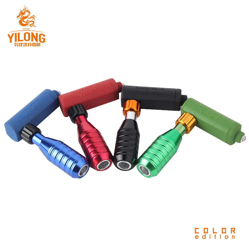 Yilong 4 color Tattoo rotary machine professional Body Painting Supplies