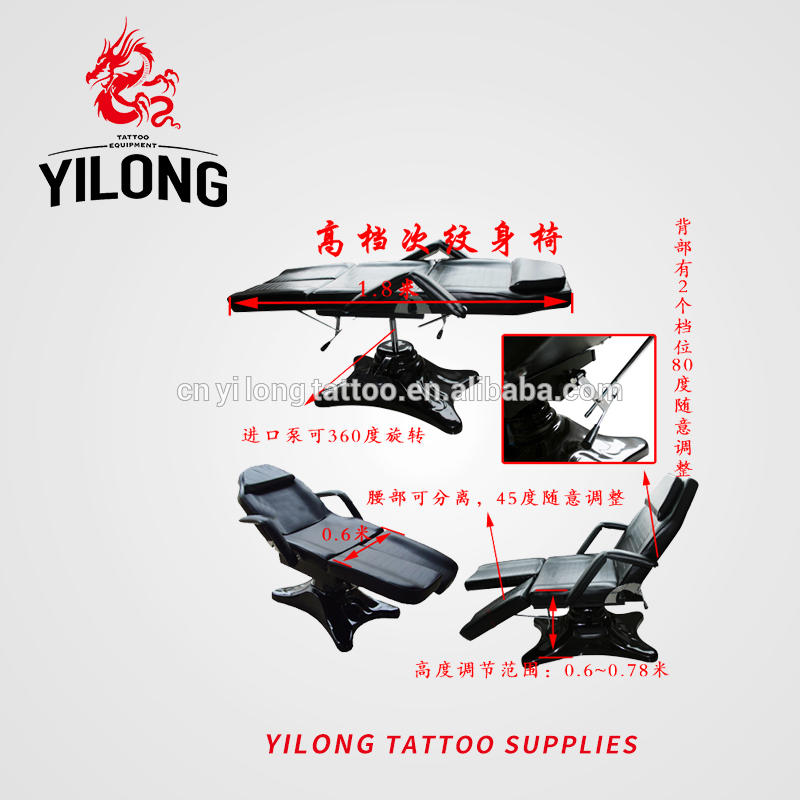 Yilong High QualityCan Rotate Adjusted Tattoo Chair