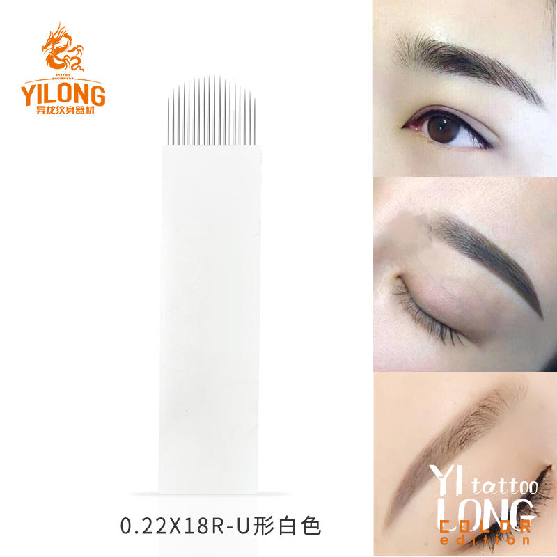 Yilong tattoo needle body paint hotsale great quality Meticulous smooth