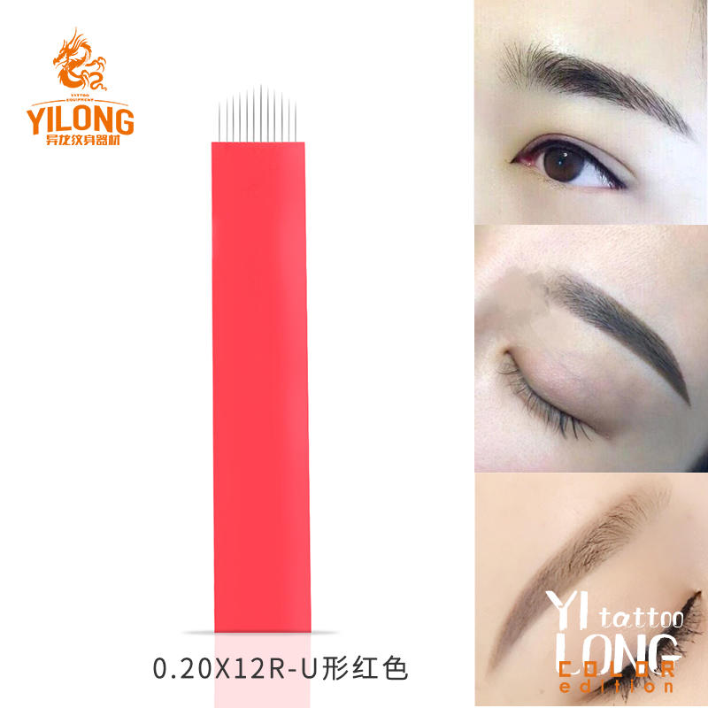 Yilong tattoo needle body paint great quality Meticulous smooth four colors