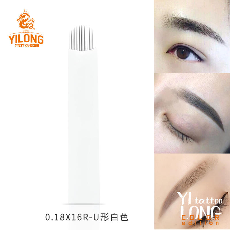 Yilong tattoo needle body paint great quality Meticulous smooth blue black white