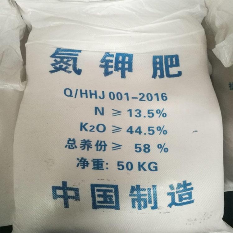 manufacturer fertilizer potassium nitrate 13 046 crystalline or granular